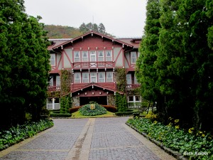 The Unzen Kanko Hotel opened in 1935