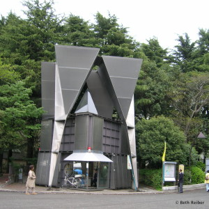 Police Box, Ueno Park